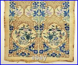 1900's Chinese Silk Embroidery Gauze Gold Threads Cuff Sleeve Band Panel Phoenix