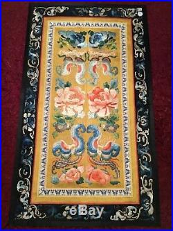 2 FINE CHINESE ANTIQUE 19th c QI'ING EMBROIDERED SILK SLEEVE BANDS SEWN TOGETHER