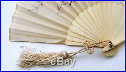 ANTIQUE Chinese/Japanese EMBROIDERY bird-butterfly carved SILK FAN & LACQUER Box