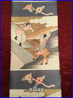ANTIQUE EARLY 20th c CHINESE SILK KESI TAPESTRY EMBROIDERED EMBROIDERY 126 cm L