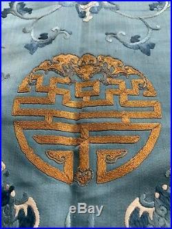 Antique Chinese China Mandarin Qing Silk Embroidery Textile Auspicious 19c