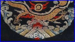 Antique Chinese Gold Stitches 5 Claws Dragon & Flaming Pearl Embroidery Panel