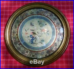 Antique Chinese Silk Embroidery Art 18 Round Framed Parrot Butterfly Flower