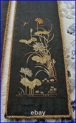 Antique Chinese Silk Embroidery China Qing Dynasty Hanging Panel