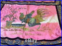 Antique Chinese Silk Embroidery Hanging Wall Panel Qing Dynasty