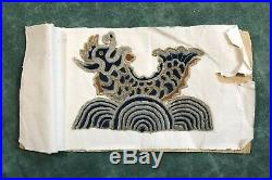 Antique Chinese Unused Silk Stitch Embroidery Fish Gold Thread Qing Dynasty