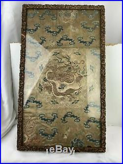 Antique Chinese silk embroidery dragon panel