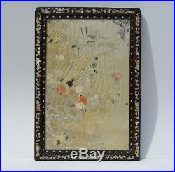 Mother Of Pearl Inlay Wood Frame Silk