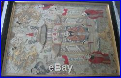 Emperor Dragon 3 Silk Antique Framed Chinese Embroidered Fragments Embroidery