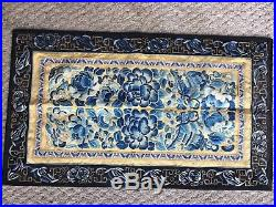 Fine Antique Chinese Silk Embroidered Panel Or Mat Embroidery With Butterflies