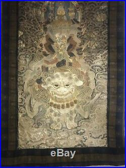 Large Antique chinese Silk embroidery Tapestry 19th/20th Century