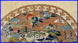 Old Chinese Frame Silk Embroidery Gold Thread Round Medallion Panel Lady Figure