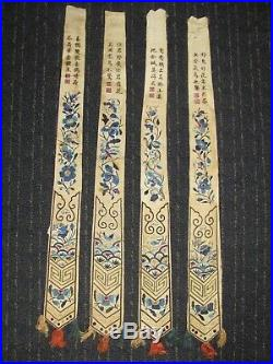 Set of Four Antique Peranakan / Straits Chinese / Nyonya Baba Silk Embroideries