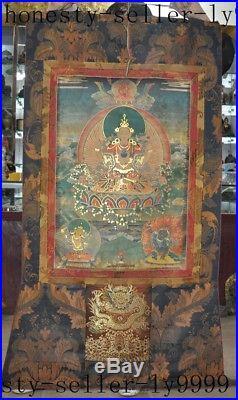 Tibetan Silk Embroidery Art Tangka Tara Kwan-Yin Guanyin Mahakala Dragon thangka